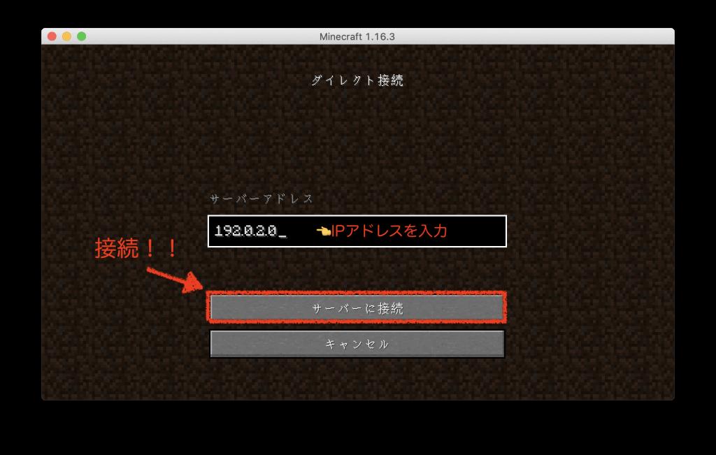 minecraft conoha mod