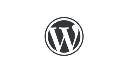 wordpressの会員登録・ログインフォームをプラグインなし・キャプチャありで実装する