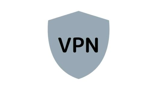 VPNの仕組み本当にわかってる?VPNの仕組みを1枚の画像で説明!